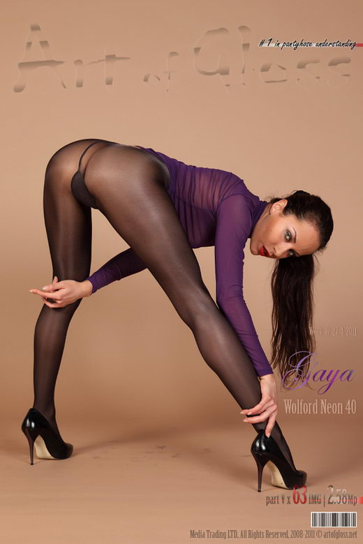 Gaya in Wolford Neon 40 [part V] gallery from ARTOFGLOSS